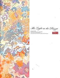 舞台パンフレット「The Light in The Piazza ライトインピアッザ」2007年公演 島田歌穂 新妻聖子 シルビア・グラブ 小西遼生 鈴木綜馬