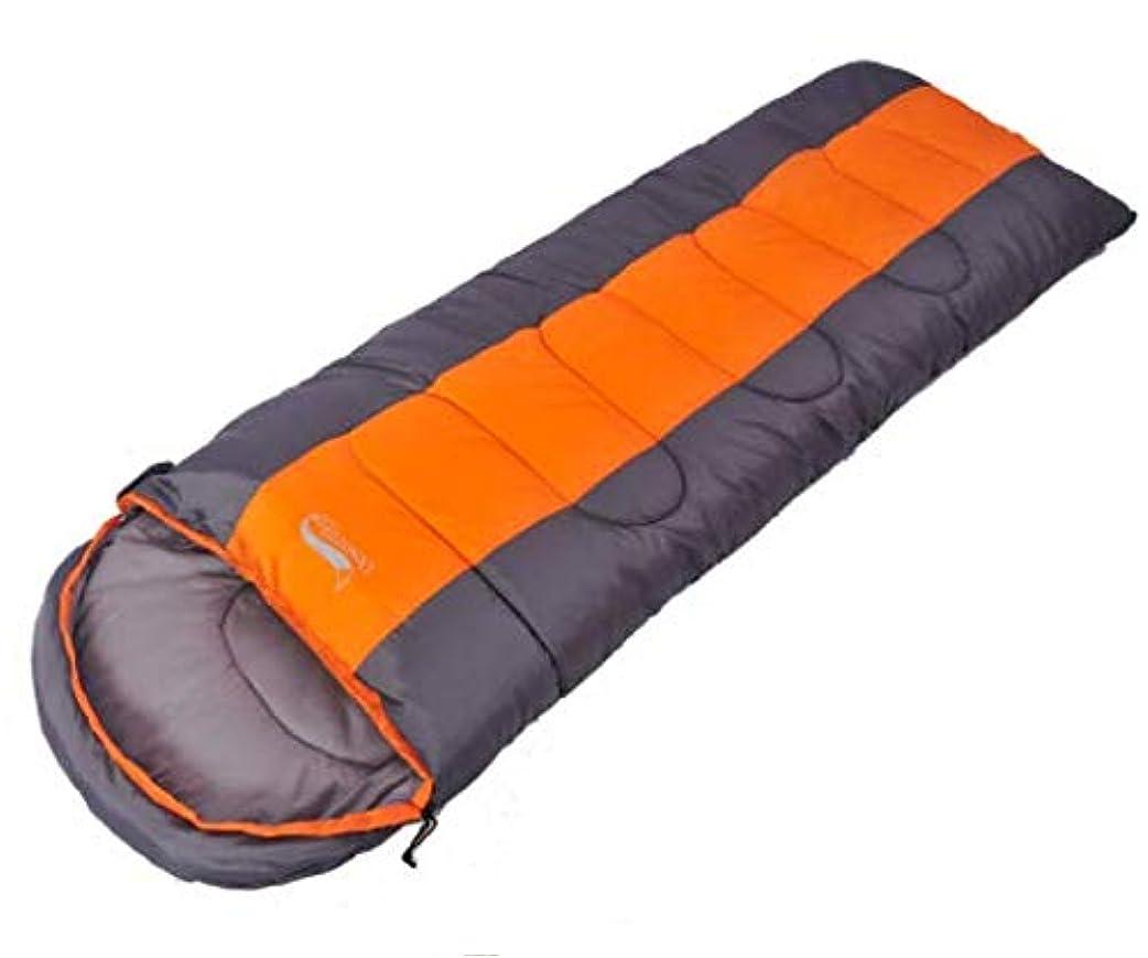 再生誤解僕のLishangl 寝袋 封筒型 軽量 防水 コンパクト アウトドア 登山 車中泊 丸洗い 1kg 夏の薄いセクション 収納袋付き (Color : Orange)