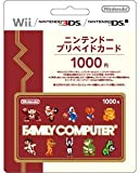 ニンテンドープリペイドカード 1000 ファミコン
