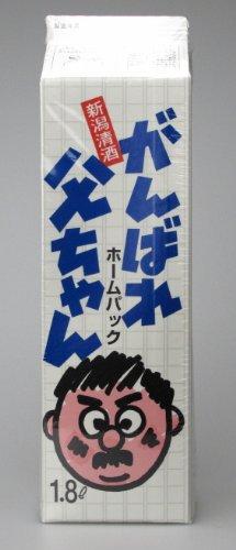 『【新潟清酒】がんばれ父ちゃん パック1.8L』の1枚目の画像