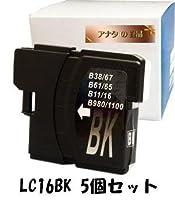 brother LC16BK 黒5個セット 業務用セット 互換インク ビジネスに