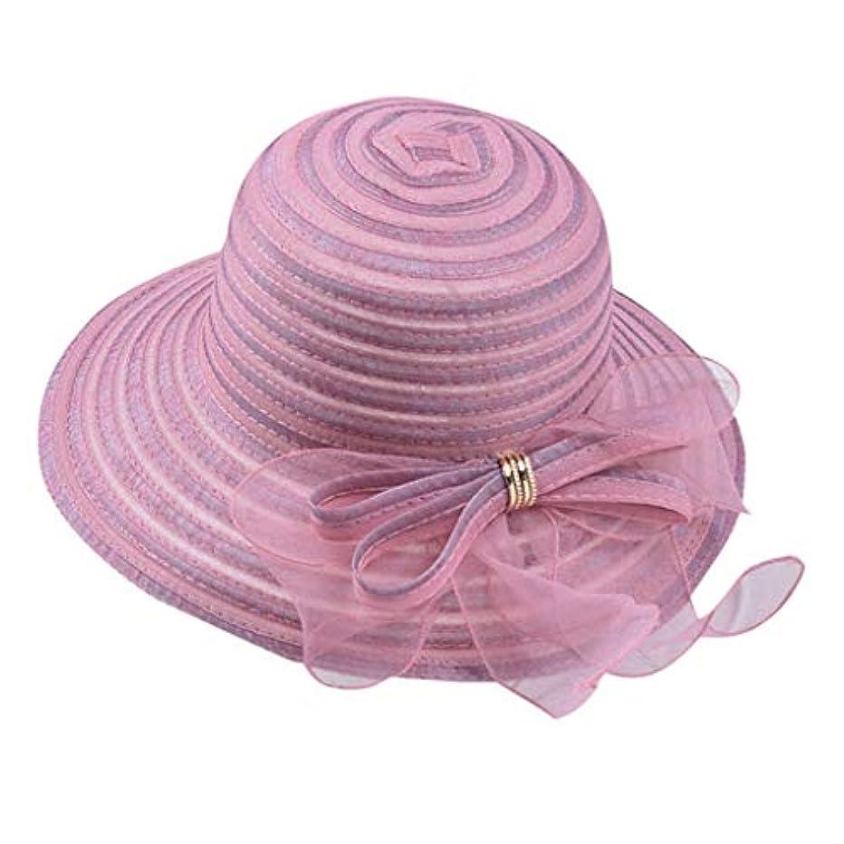 失業悲劇的なコーナーUVカット 帽子 レディース 日よけ 夏季 帽子 サイズ調整 テープ 女優帽 つば広 調節テープ 吸汗通気 ハット レディース 紫外線対策 ストリートスナップ 釣り 旅行 ハットストレッチャー ROSE ROMAN