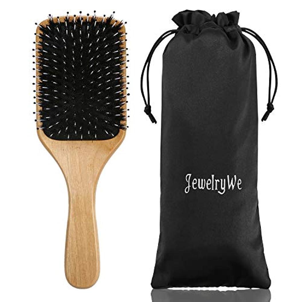 礼儀ローラー健康的JEWELRYWE ヘアブラシ 櫛 猪毛 頭皮マッサージ 疲れ 解除 静電気防止 メンズ レディース