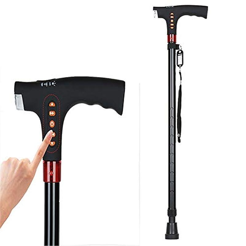 数抜粋図高齢者、障害者、障害のあるユーザー向けの歩行杖、安定性とサポートのための調節可能な杖、軽量歩行スティックスマートラジオアラーム