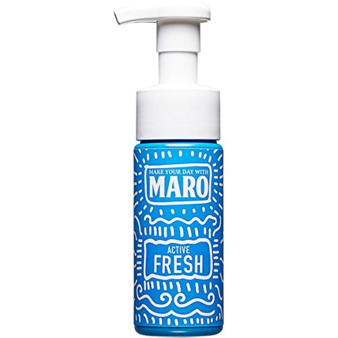 ピザ治療険しいMARO グルーヴィー 泡洗顔 アクティブフレッシュ 150ml