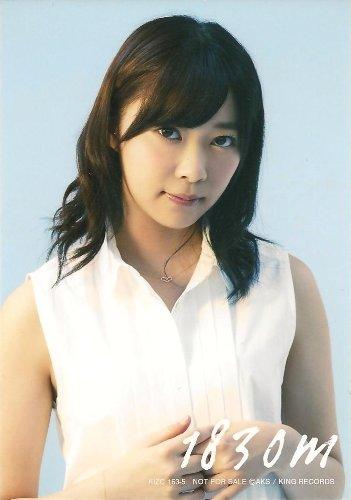 AKB48 4th アルバム 1830m 封入特典生写真 【指原莉乃】HKT48