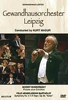 Gewandhausorchester Leipzig [DVD] [Import]