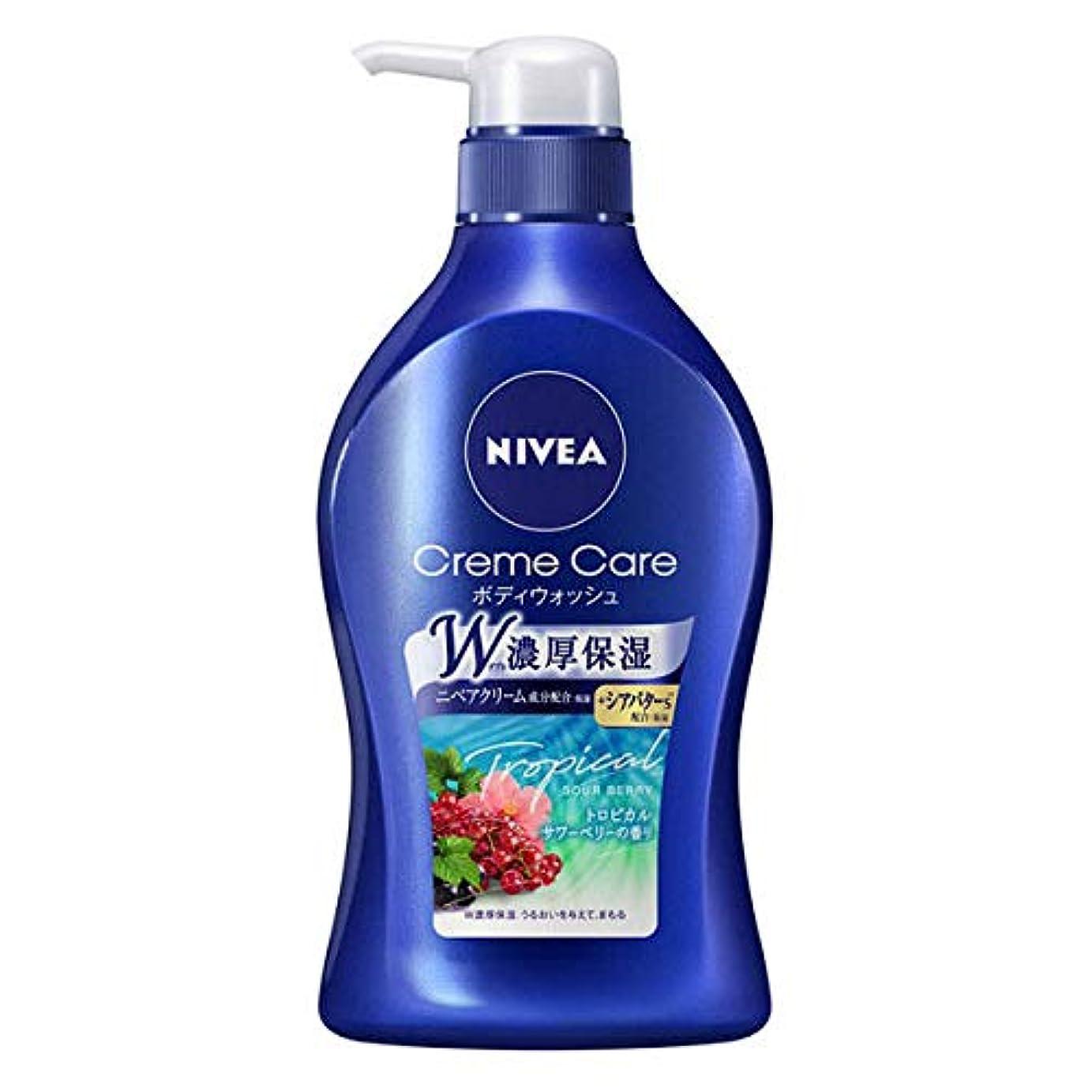 机見通しきしむニベア クリームケア ボディウォッシュ トロピカルサワーベリーの香り ポンプ 480ml 花王