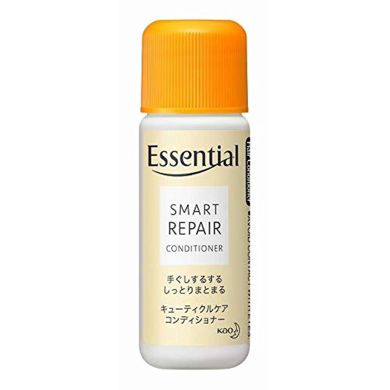 本物の小さい噴出する花王 エッセンシャル(Essential) しっとりツヤ髪 コンディショナー 業務用 ミニボトル 16mL×360個