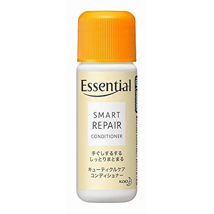 人熟達家花王 エッセンシャル(Essential) しっとりツヤ髪 シャンプー 業務用 ミニボトル 16mL×15個