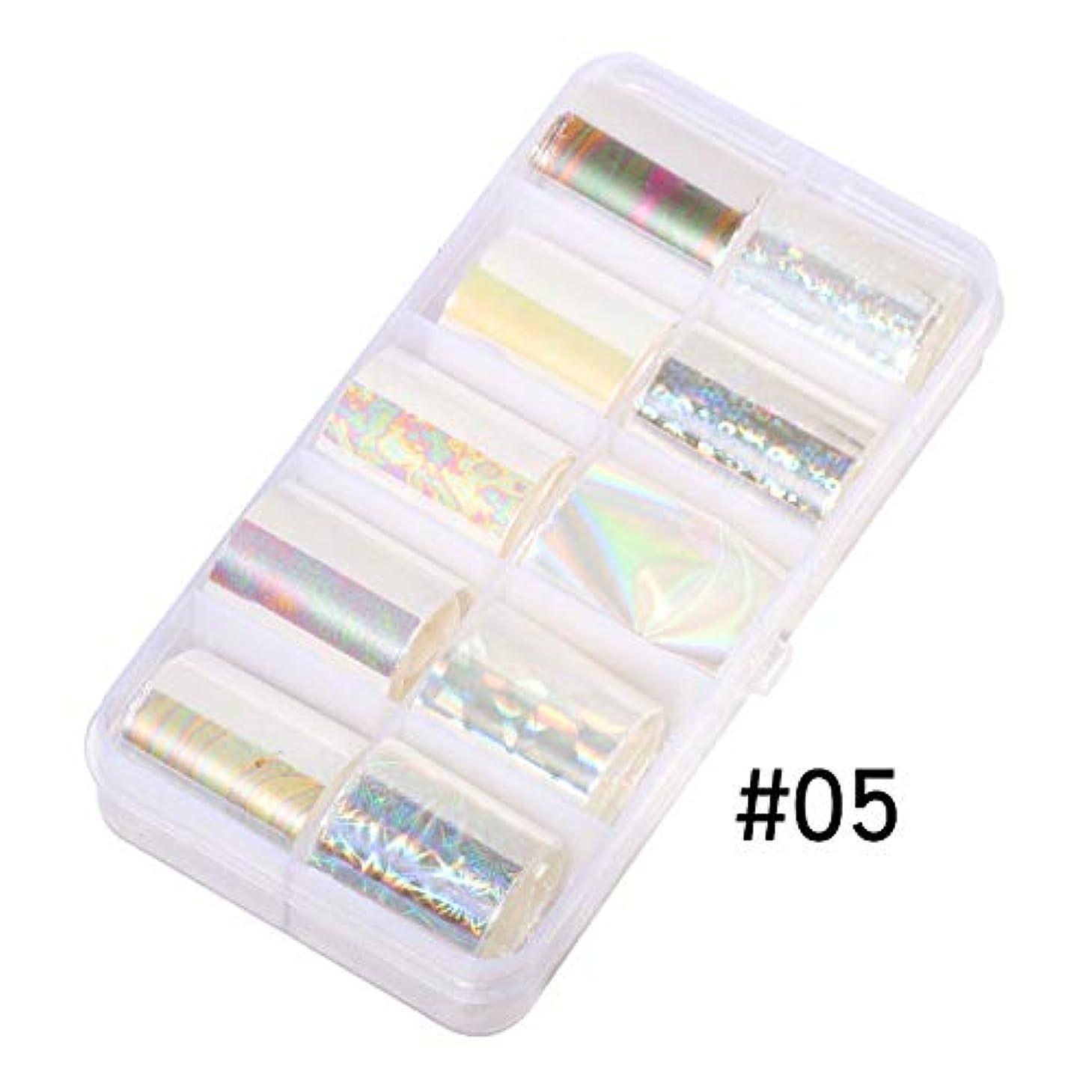 彫刻酸素乱すOSOGODE(オソグド) ネイルホイルシール ネイルステッカー 貝殻シール 貝殻柄ネイルホイル箔 10色セット セロファン DIYネイルチップデコレーション (W5)