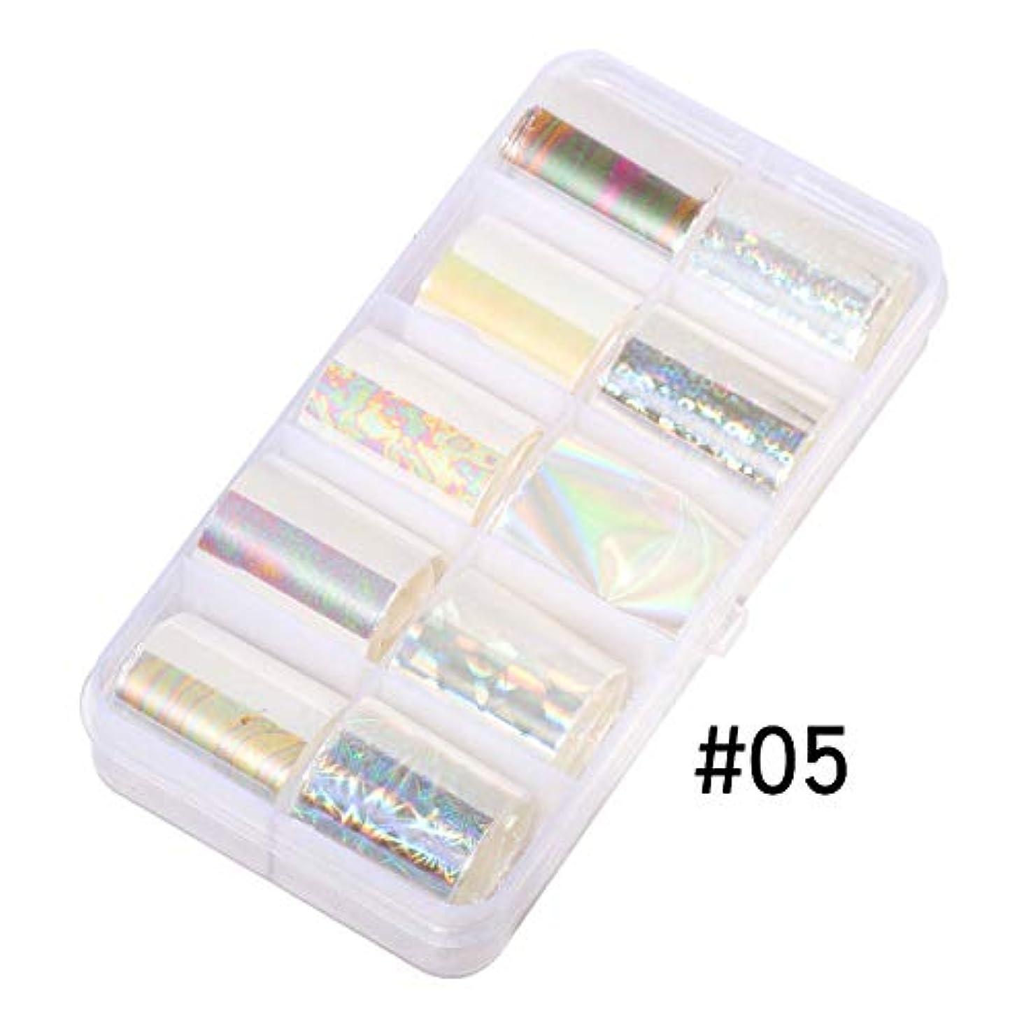 普遍的なツインプリーツOSOGODE(オソグド) ネイルホイルシール ネイルステッカー 貝殻シール 貝殻柄ネイルホイル箔 10色セット セロファン DIYネイルチップデコレーション (W5)