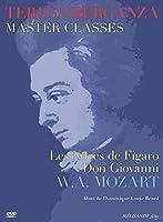 Teresa Berganza Master Classes / Nozze De Figaro [DVD] [Import]