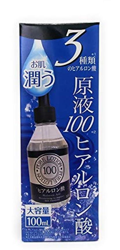 うま民族主義機構ジャパンギャルズ 3種類のヒアルロン酸 原液100% ヒアルロン酸 たっぷりの大容量 100ml