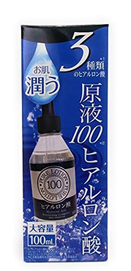 満たすアレルギー性上流のジャパンギャルズ 3種類のヒアルロン酸 原液100% ヒアルロン酸 たっぷりの大容量 100ml