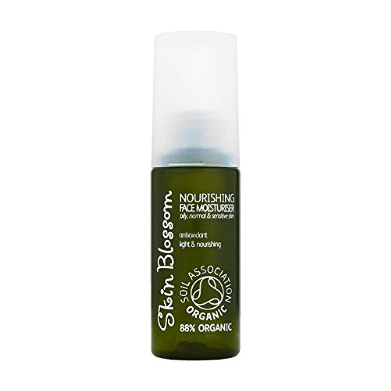 干し草正直コンピューターを使用する皮膚の花栄養顔の保湿クリーム50Ml - Skin Blossom Nourishing Face Moisturiser 50ml (Skin Blossom) [並行輸入品]