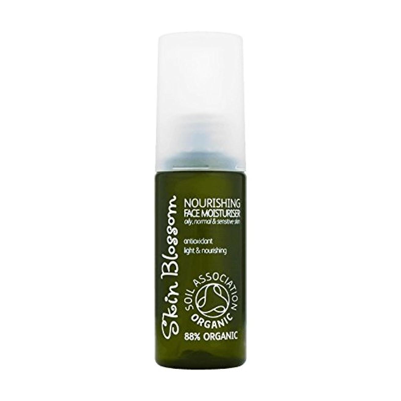 ストローク若者消防士皮膚の花栄養顔の保湿クリーム50Ml - Skin Blossom Nourishing Face Moisturiser 50ml (Skin Blossom) [並行輸入品]