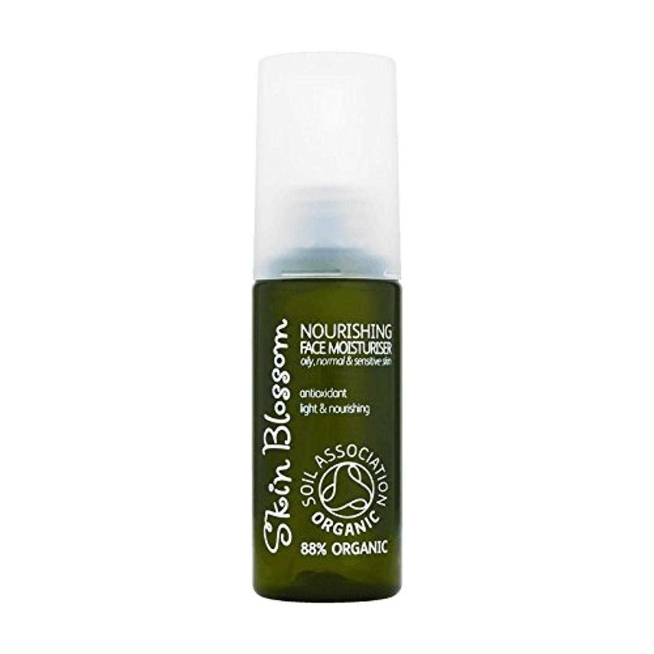 比べるナンセンス行Skin Blossom Nourishing Face Moisturiser 50ml (Pack of 2) - 皮膚の花栄養顔の保湿クリーム50Ml (x2) [並行輸入品]