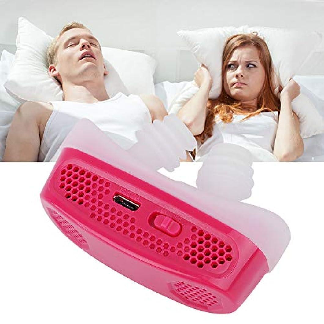 電子アンチいびき鼻マウスピース調節可能なマウスナイトガード、男性と女性のための睡眠補助装置マウスピース(赤)
