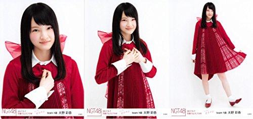 【太野彩香】 公式生写真 NGT48 青春時計 5/7 京都...