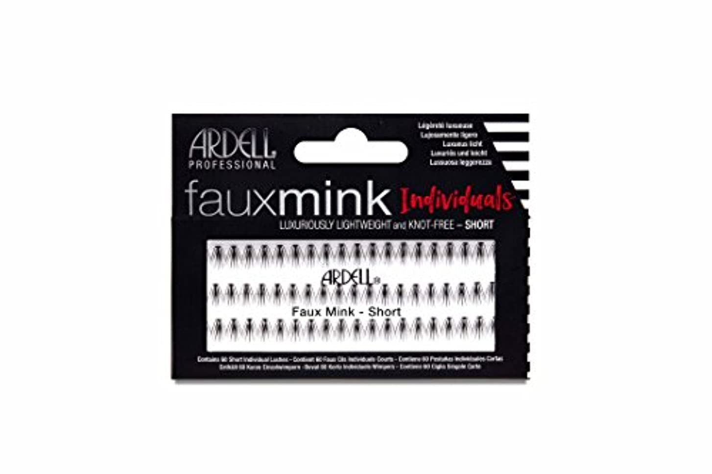 クーポンモンク騒ぎArdell Faux Mink Lashes - Individuals - Short Black