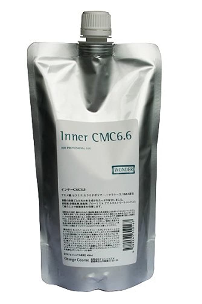 からアンソロジー協定美容室専用 ワンダー インナーCMC6.6 400ml(詰替用)