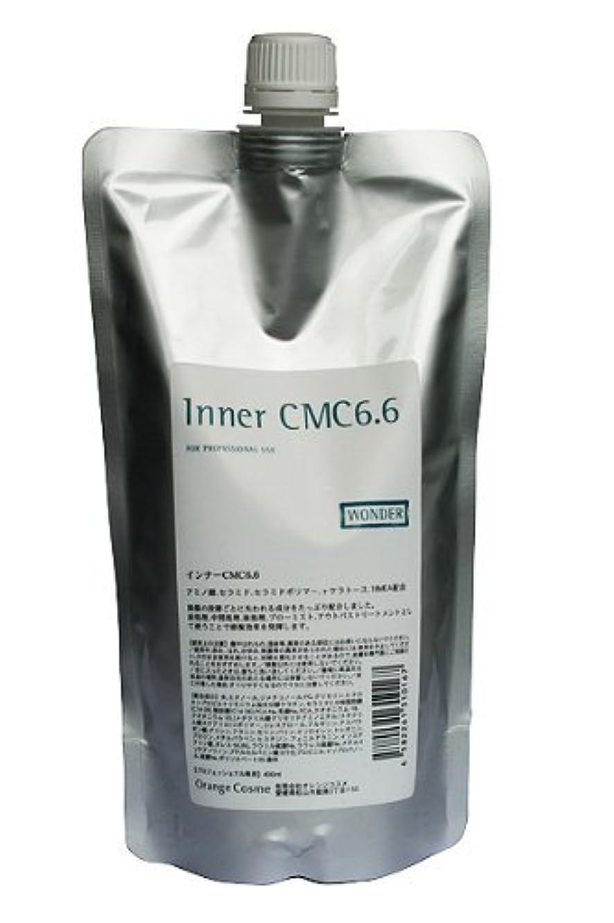 相互服有料美容室専用 ワンダー インナーCMC6.6 400ml(詰替用)