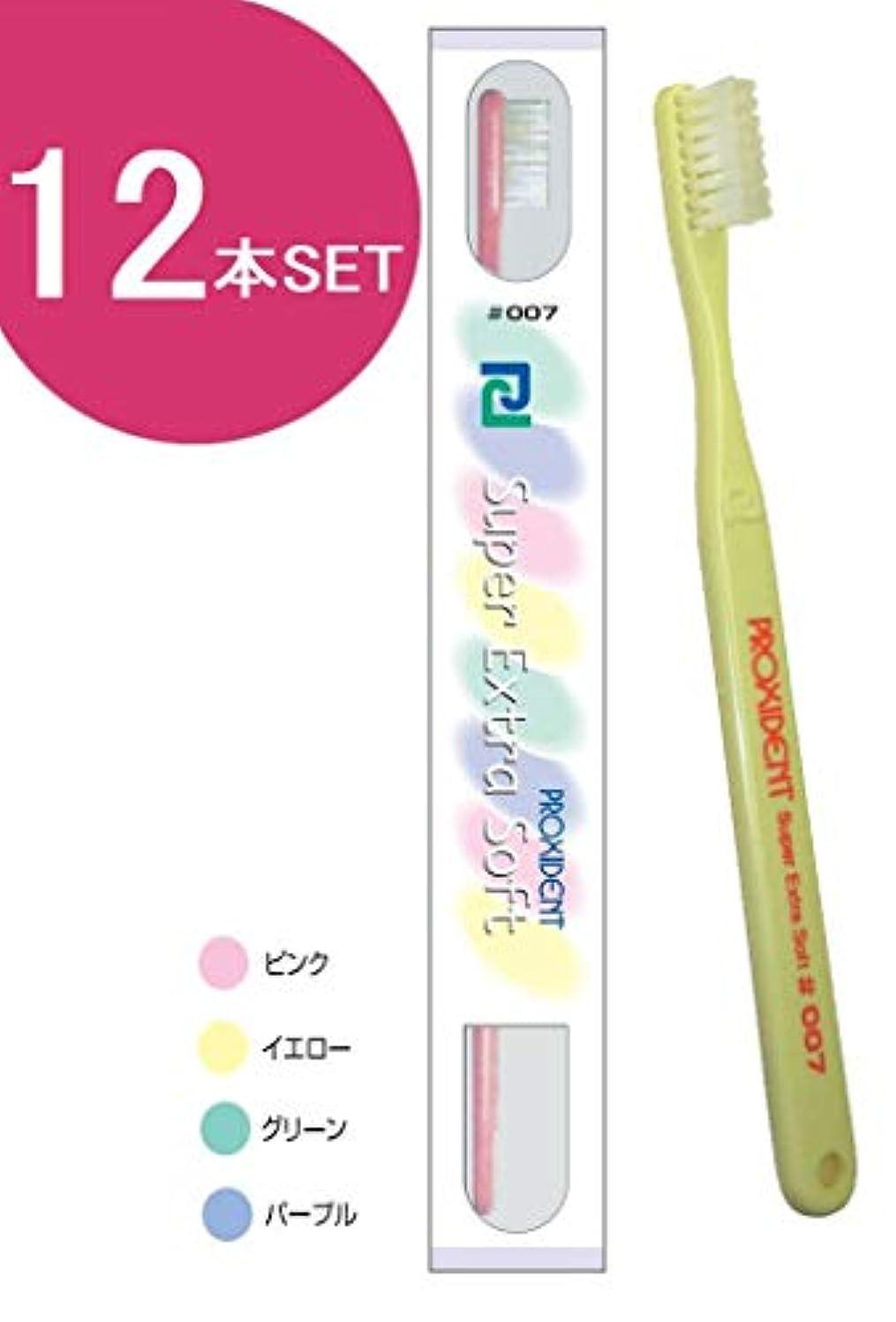 自然勝者背の高いプローデント プロキシデント スリムトヘッド スーパーエクストラ ソフト歯ブラシ #007 (12本)