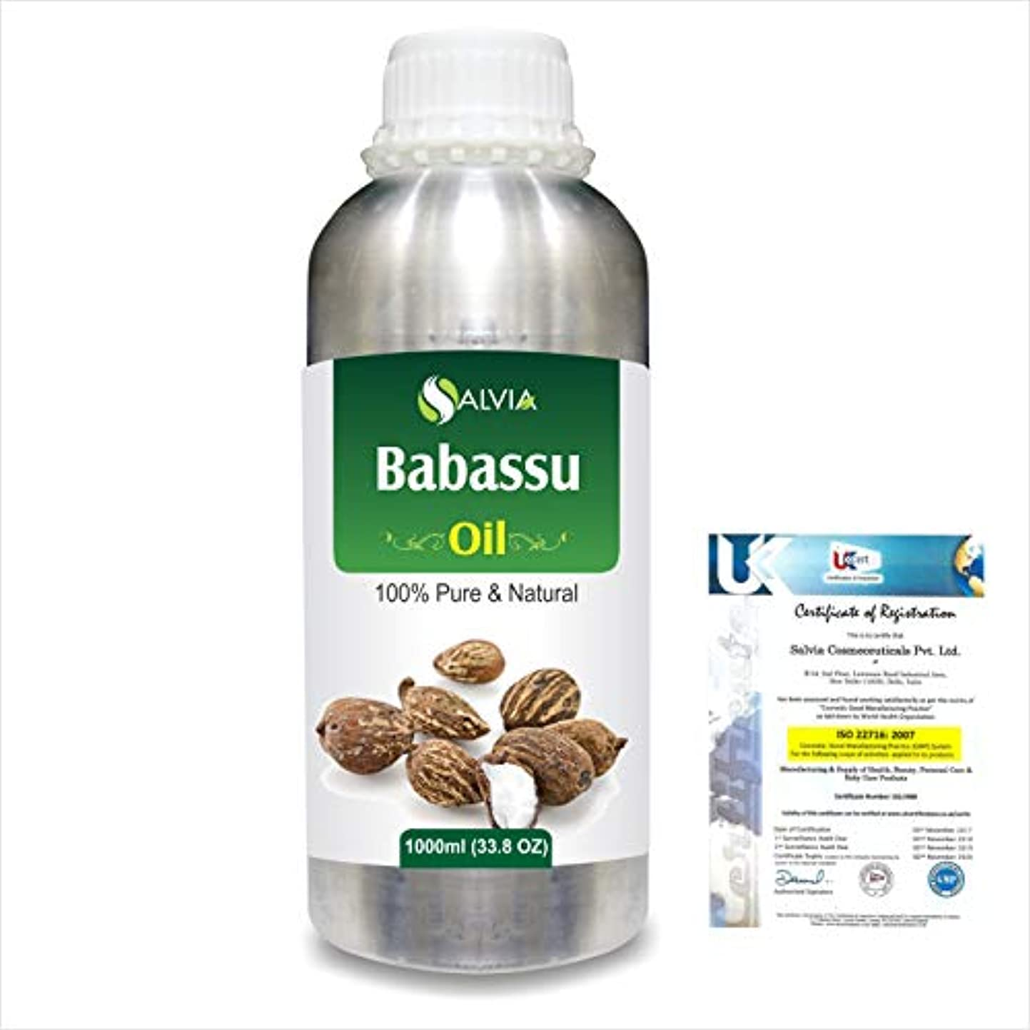 エンティティ劇作家宿命Babassu (Orbignya oleifera)100% Natural Pure Carrier Oil 1000ml/33.8fl.oz.