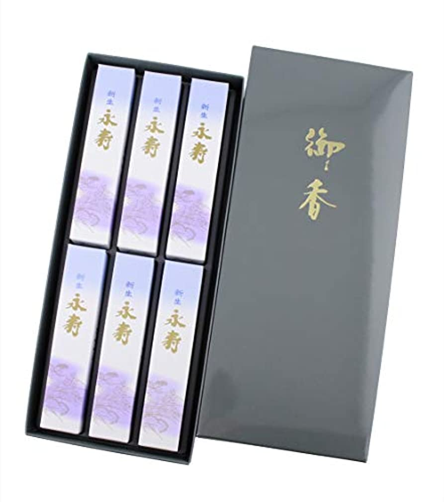 読みやすいコーヒー日本香堂 線香 ブラウン 長さ14cm 新生永寿 1500° 進物型サック6入 M-SK-22047