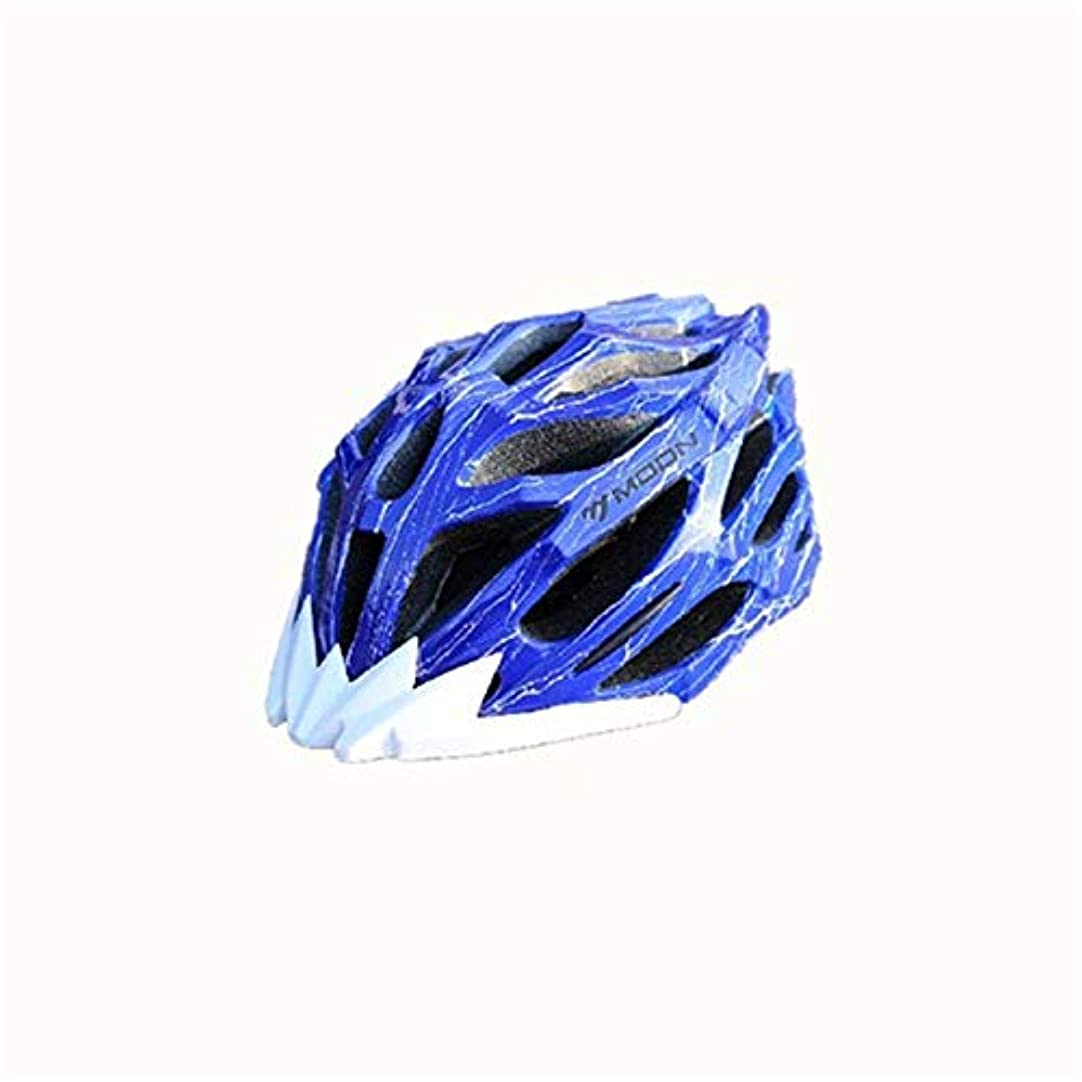 疲れた合金財産自転車用ヘルメット超軽量 自転車乗りヘルメット、自転車安全ヘルメット、屋外サイクリング愛好家に適しています。 オフロード自転車用保護帽 (サイズ : L)