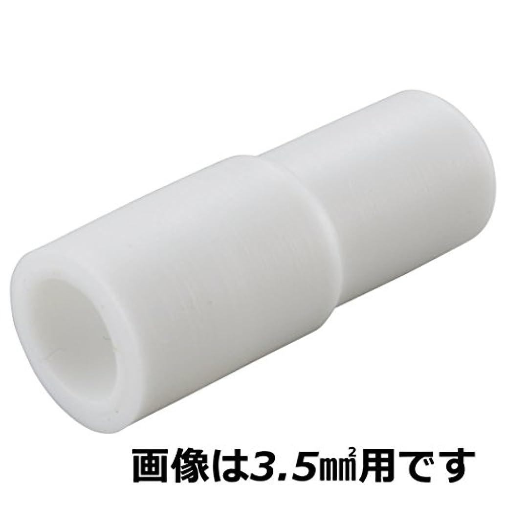 食料品店撤退アセンブリOHM 絶縁エコキャップ 1.25 白 100個 (09-2061)