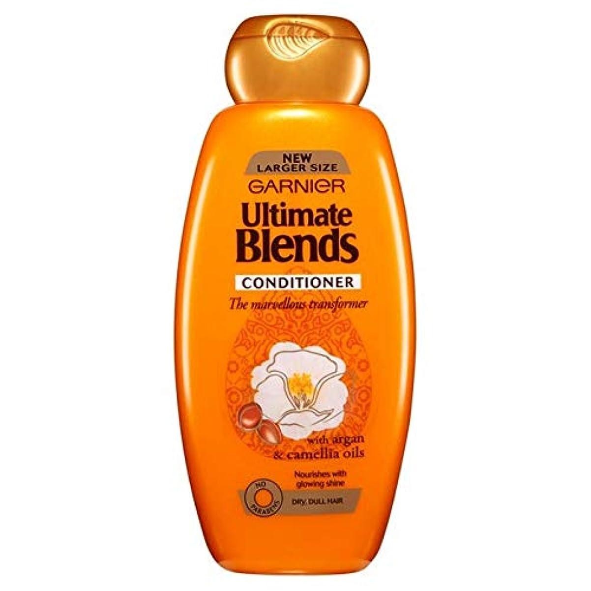 ゲスト昼食嫉妬[Garnier ] ガルニエ究極は、アルガンオイル光沢のあるヘアコンディショナー600ミリリットルをブレンド - Garnier Ultimate Blends Argan Oil Shiny Hair Conditioner...