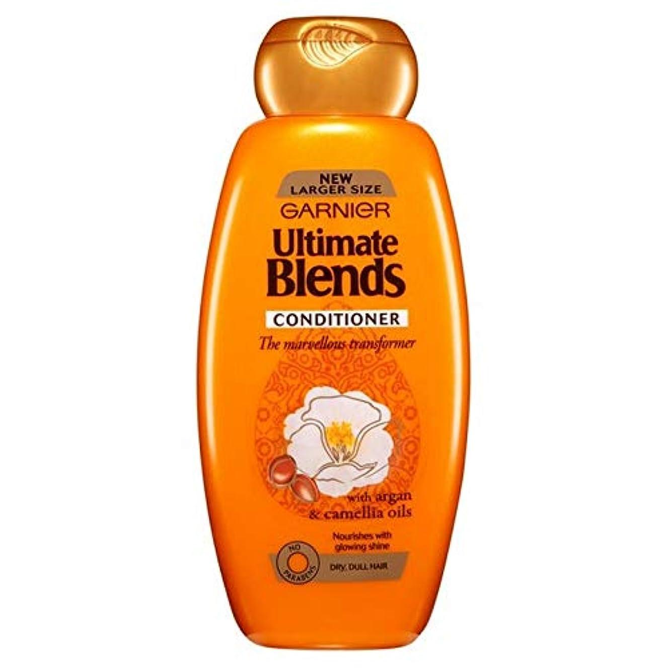 [Garnier ] ガルニエ究極は、アルガンオイル光沢のあるヘアコンディショナー600ミリリットルをブレンド - Garnier Ultimate Blends Argan Oil Shiny Hair Conditioner...