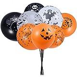 BESTOYARD ハロウィン 風船 バルーン ハロウィン飾り付け パーティー飾り かぼちゃ 12インチ インテリア 100個セット 3種類 ランダムパターン