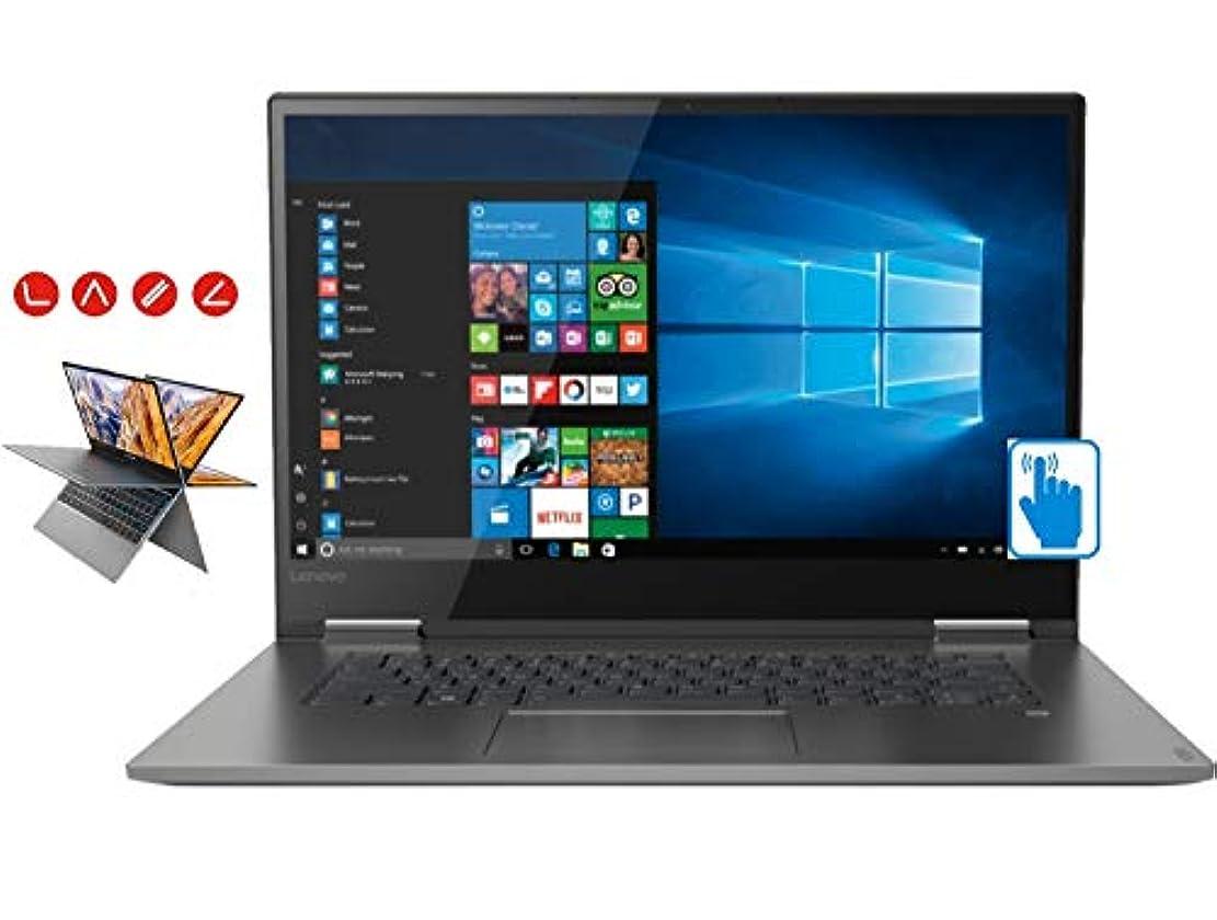 自由アシュリータファーマン稼ぐLenovo Yoga 730 15.6