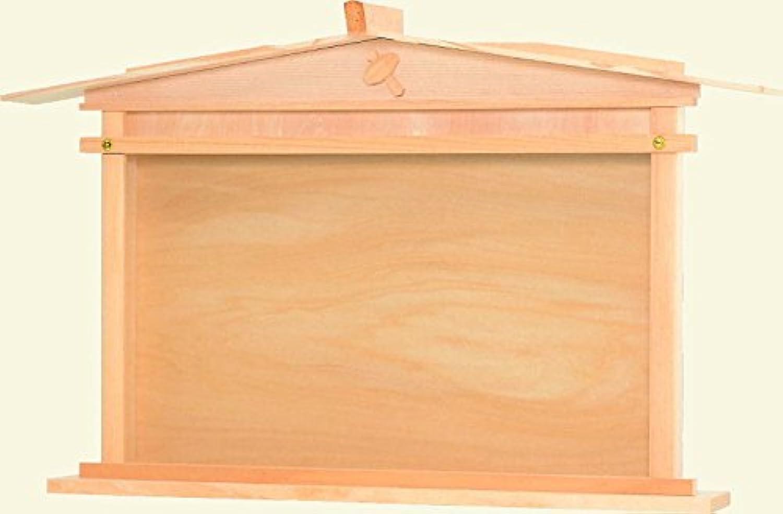 尾州檜 ひのき 檜製神殿 紙張大黒 (小) 上級品 日本製