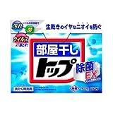 (業務用セット) LION 部屋干しトップ除菌EX 900g 1箱 〔×10セット〕