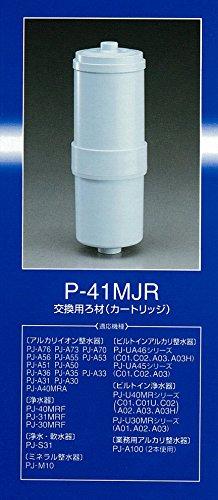 パナソニック 整水器カートリッジ  アルカリイオン整水器用 1個 P-41MJR
