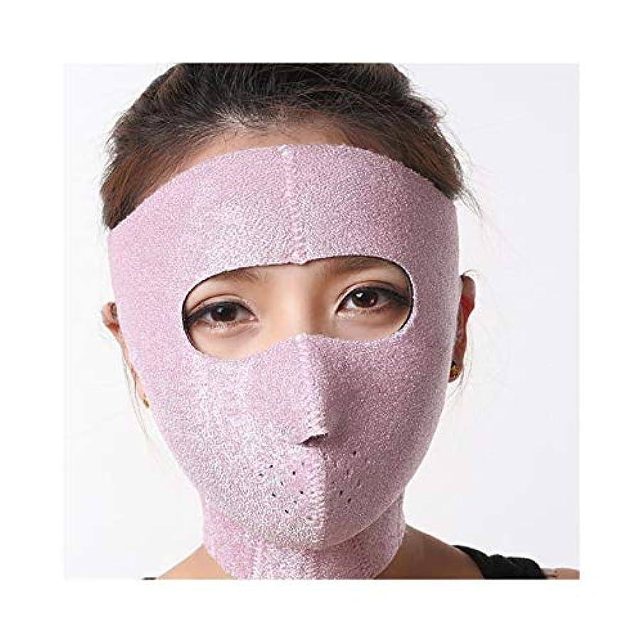 カフェ小麦憎しみLJK 痩身ベルト、フェイシャルマスク薄いフェイスマスク睡眠薄い顔マスク薄い顔包帯薄い顔アーティファクト薄い顔の顔の持ち上がる薄い顔小さいV顔睡眠薄い顔ベルト