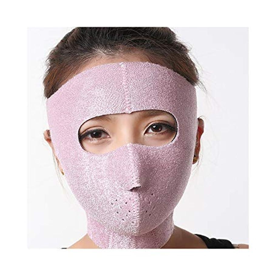 アーティスト責任縞模様のGLJJQMY スリムベルトマスク薄い顔マスク睡眠薄い顔マスク薄い顔包帯薄い顔アーティファクト薄い顔薄い顔薄い顔小さいV顔睡眠薄い顔ベルト 顔用整形マスク
