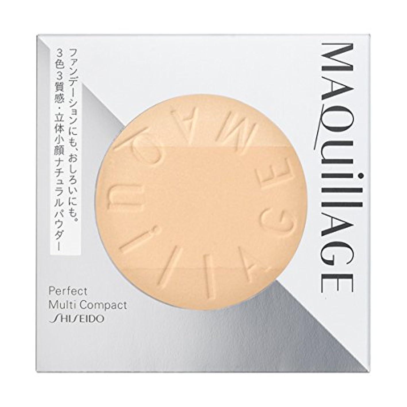 デジタル製品砂<2個セット>マキアージュ パーフェクト マルチコンパクト 22 (レフィル) レフィル 9g×2個