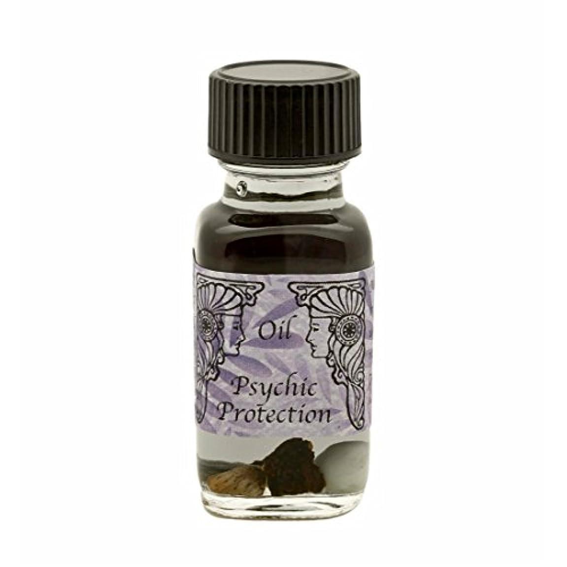 アンシェントメモリーオイル サイキックプロテクション Psychic Protection スピリチュアルバリア 2017年新作 (Ancient Memory Oils)