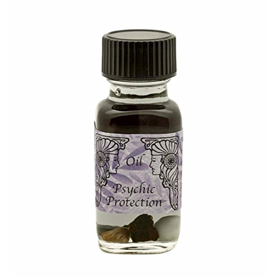 不健康救出並外れたアンシェントメモリーオイル サイキックプロテクション Psychic Protection スピリチュアルバリア 2017年新作 (Ancient Memory Oils)