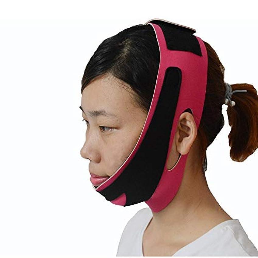 咳スイング本気フェイスリフティングベルト、フェイスリフティング包帯フェイシャルフェイスシェイパーV字型包帯で、二重あごのしわ防止ベルトを軽減 (Color : Red)