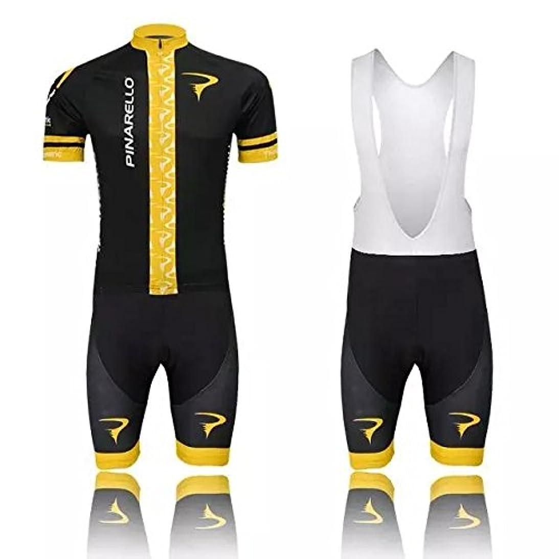 憲法深さストレスの多いロードサイクリングジャージー速乾性汗-DLyng半袖サイクルウェアサイクリングジャージ、通気性ウィッキング(S、M、L、XL、XXL、XXXL)