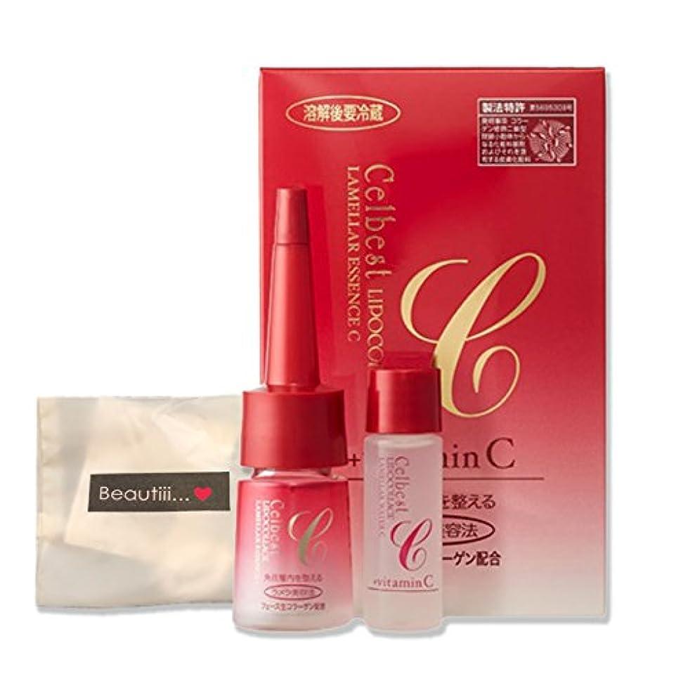 Beautiiiセット & セルベスト ラメラエッセンスC 美容液 お試し化粧水付 SNSで話題 大人気!!【ギフトセット】