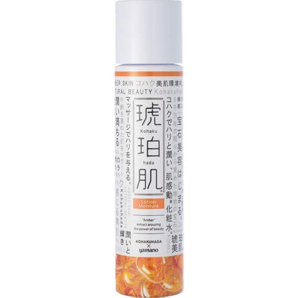 冗長一生開発琥珀肌 化粧水しっとりN 180ml
