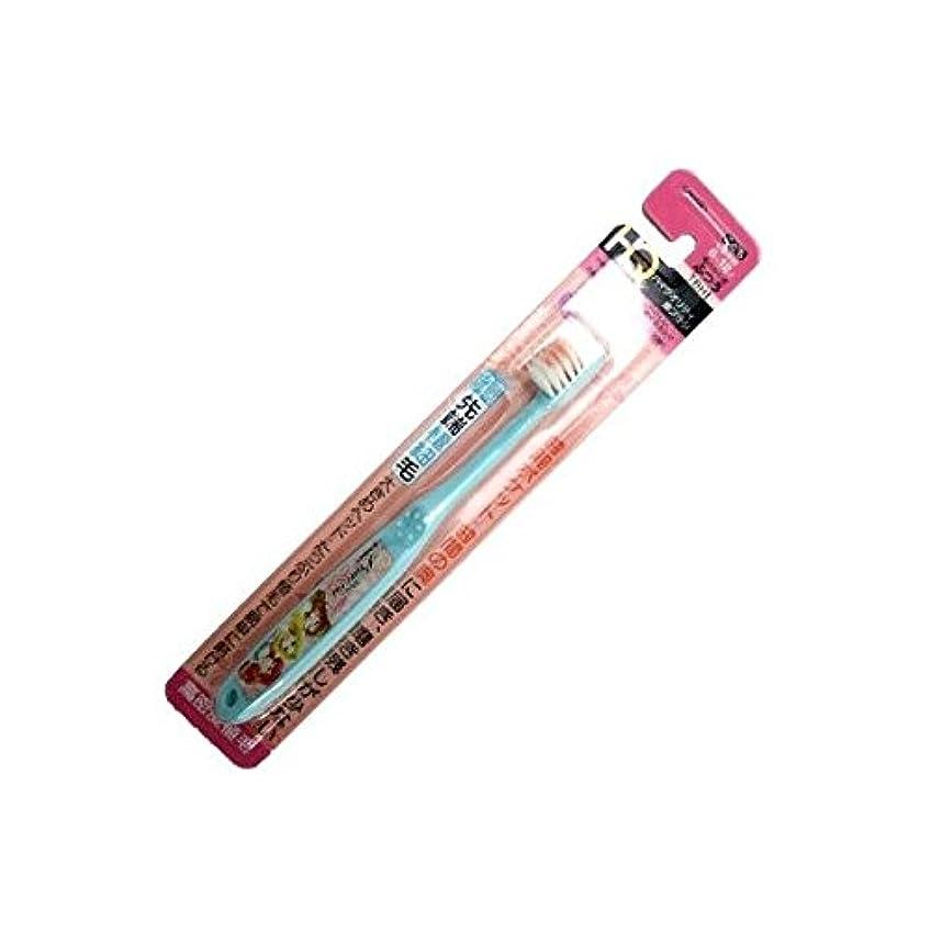 代数第四魅惑的なハイクオリティ 歯ブラシ 子供用 プリンセス TBH1 スケーター(SKATER)