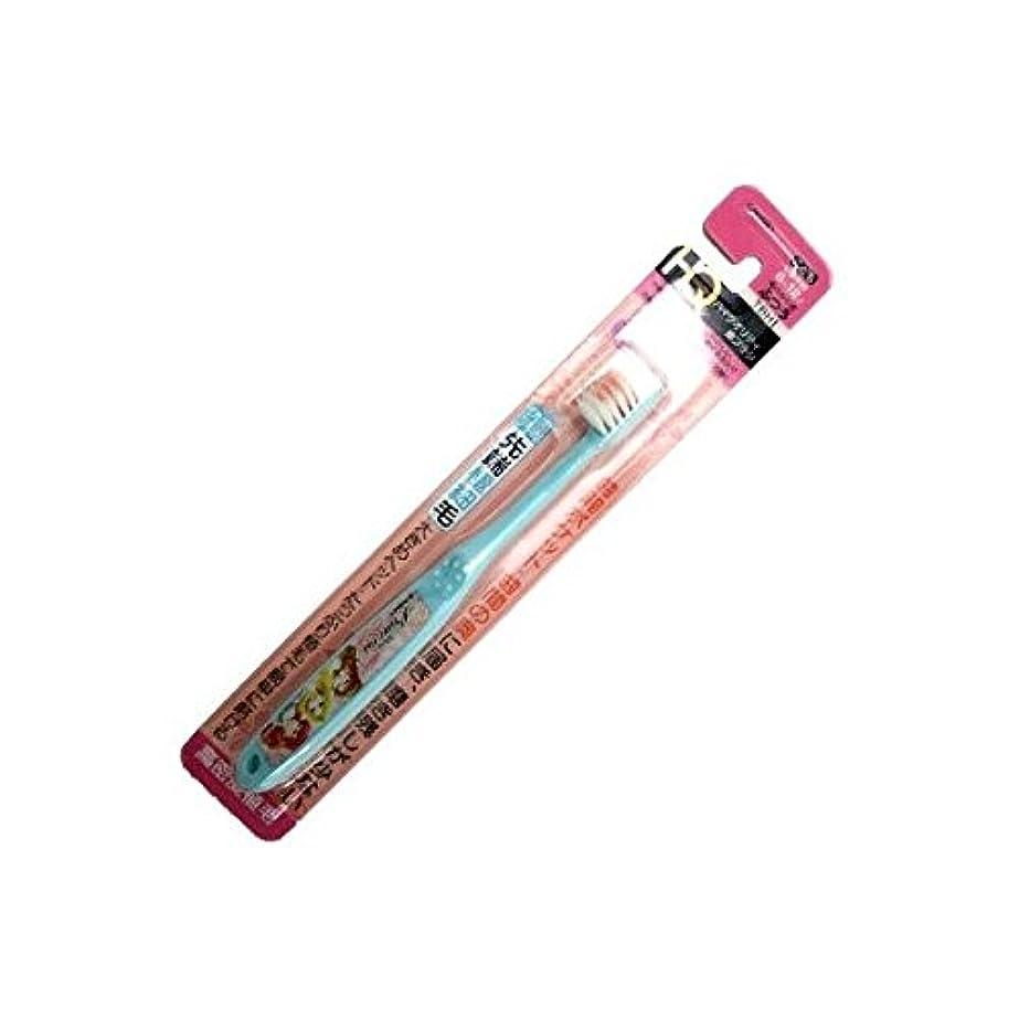 テキスト黒板抵抗力があるハイクオリティ 歯ブラシ 子供用 プリンセス TBH1 スケーター(SKATER)